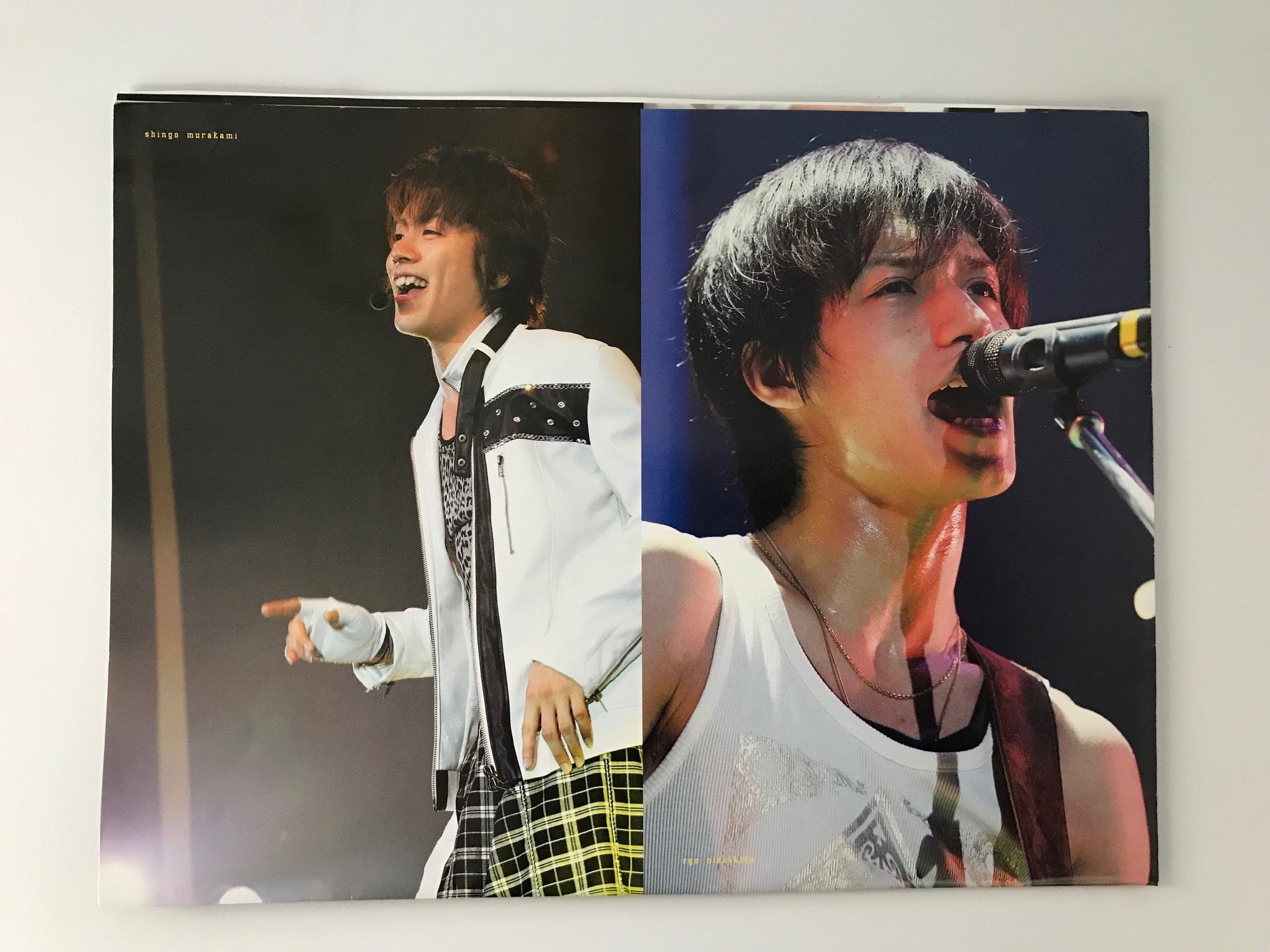 関ジャニのミニポスターの写真