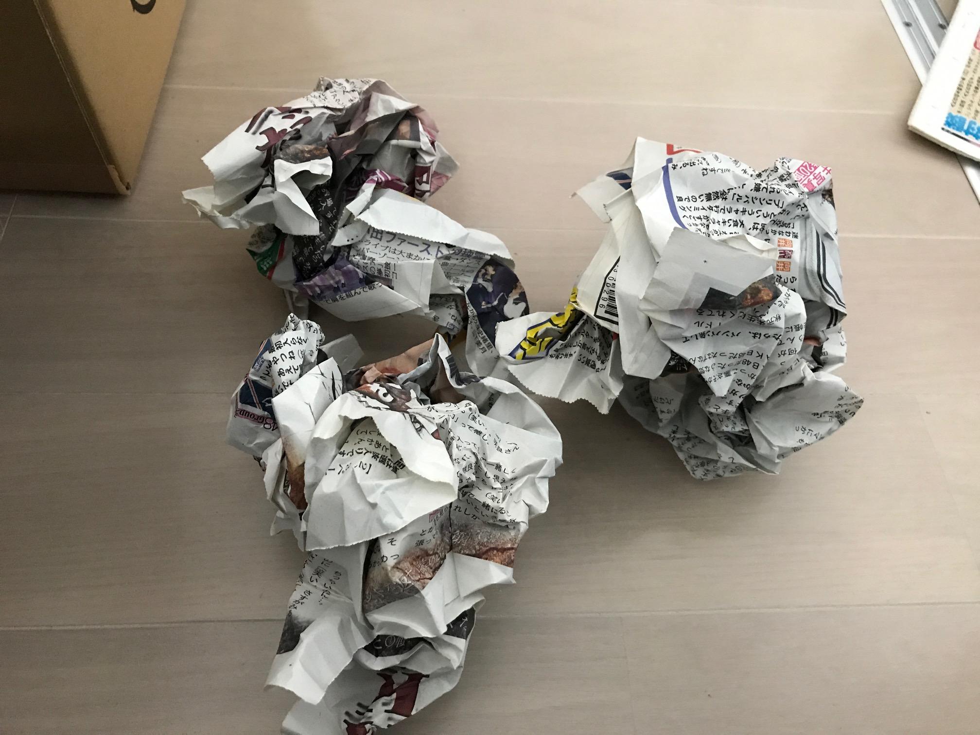 新聞紙をクシャクシャにした写真