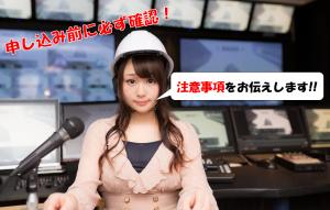 安全ヘルメットをかぶってニュースを報道しようとしている女性